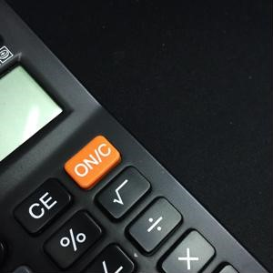 Hourly Wage Calculator: How Much Are You Making?
